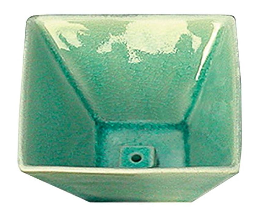チューインガム証明歯縁 香器 青磁色
