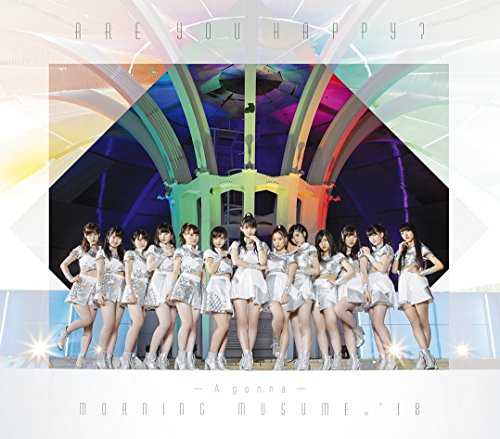 モーニング娘。(Morning Musume.) – Are you Happy?/A gonna [FLAC + MP3 320 / CD] [2018.06.13]