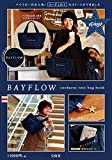 BAYFLOW corduroy tote bag book