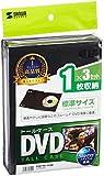 サンワサプライ DVDトールケース 1枚収納×3 ブラック DVD-TN1-03BK