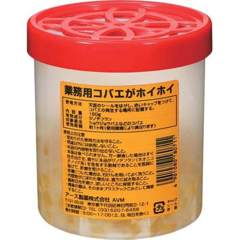 アース製薬 業務用 コバエがホイホイ 160g×5個