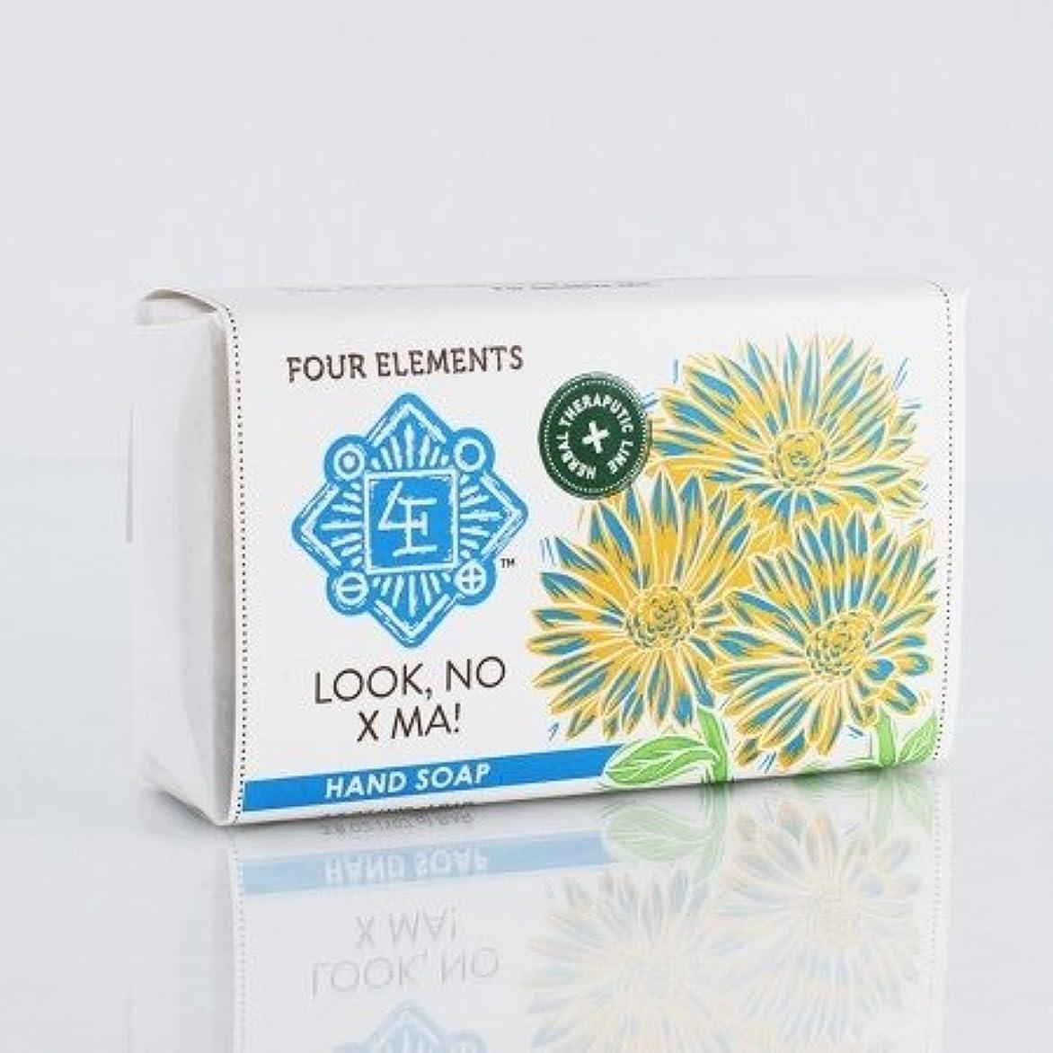 ストロークシルエット崖Four Elements Look, No X Ma! Hand Soap 3.8oz Bar by Four Elements