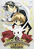 魔探偵ロキ RAGNAROK(2)[DVD]