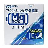 古河電池�� (FUS1G) マグネシウム空気電池 MgBOX slim (マグボックス スリム) AMB3-200