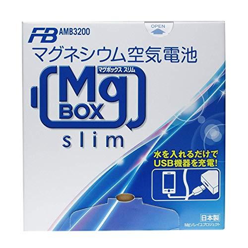 古河電池�� (FUS1G)マグネシウム空気電池 MgBOX slim (マグボックス スリム) AMB3-200