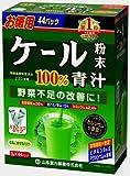 山本漢方製薬 山本漢方 徳用ケール粉末100% スティック 3g 44包