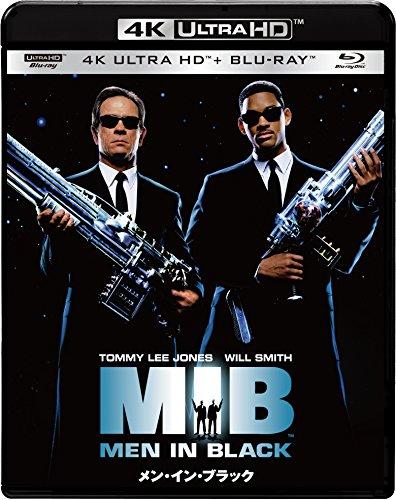メン・イン・ブラック 4K ULTRA HD&ブルーレイセット [4K ULTRA HD + Blu-ray]