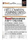 BURRN! (バーン) 2019年 10月号 画像