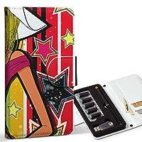 スマコレ ploom TECH プルームテック 専用 レザーケース 手帳型 タバコ ケース カバー 合皮 ケース カバー 収納 プルームケース デザイン 革 ラブリー ユニーク 人物 星 カラフル 003344