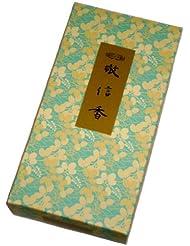 玉初堂のお香 敬信香 500g #701