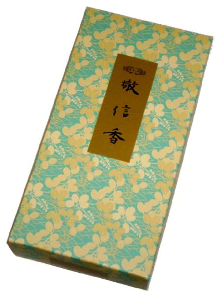 小康危機マントル玉初堂のお香 敬信香 500g #701