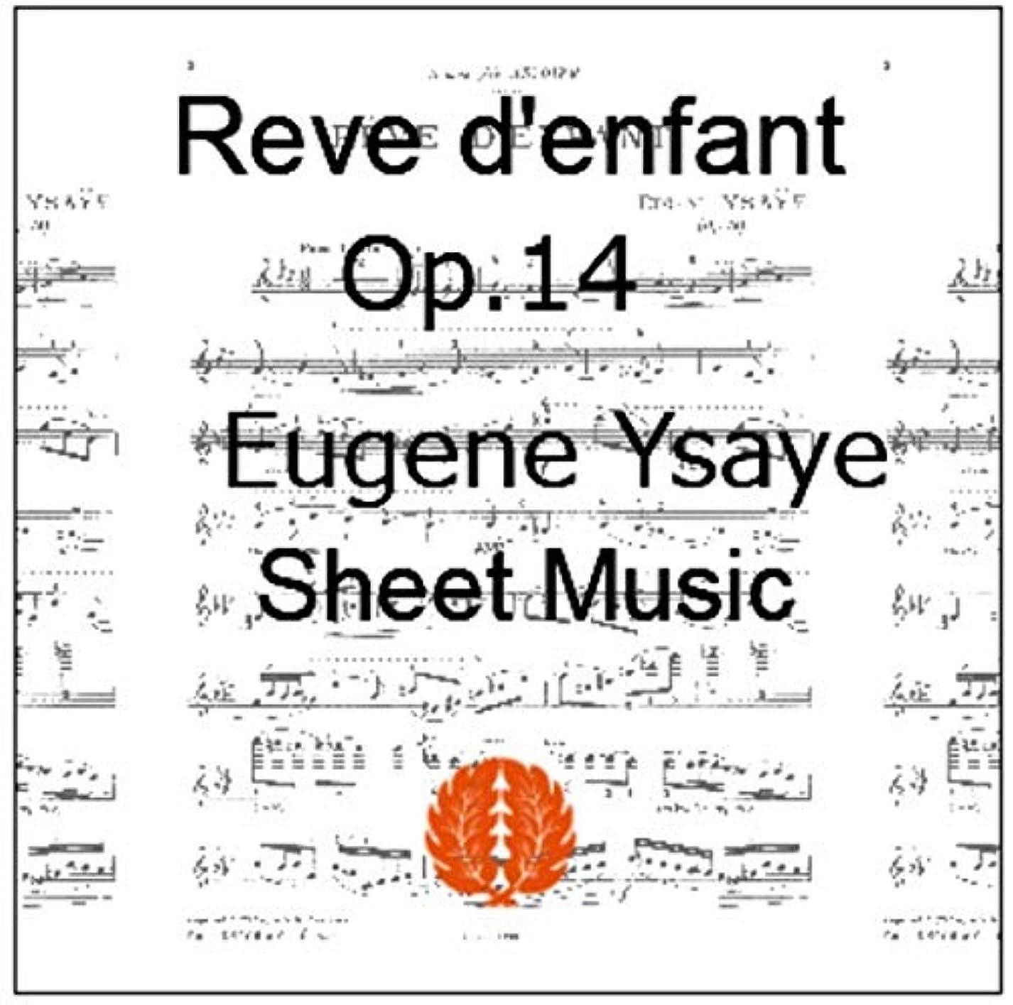 寝具増幅する原油楽譜 pdf ウジェーヌ?イザイ 子供の夢 Op.14 ヴァイオリン譜 ピアノ伴奏譜