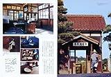 にっぽん木造駅舎の旅100選 (コロナ・ブックス) 画像