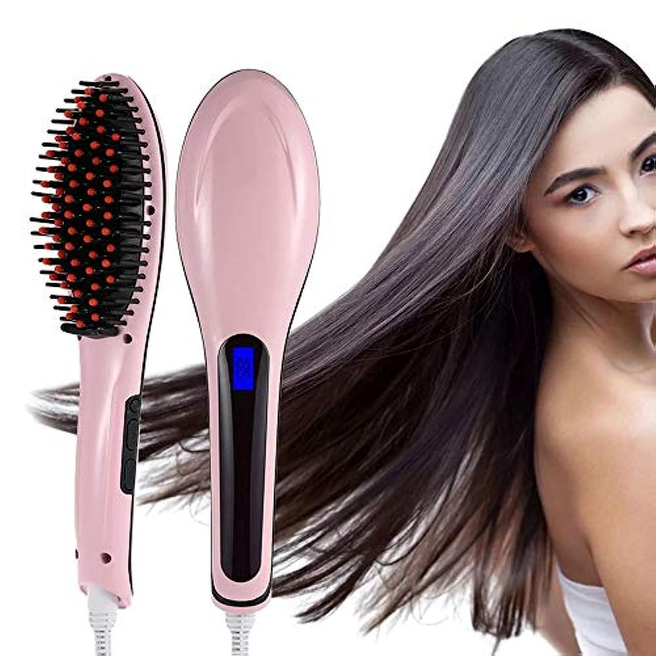 鋼不調和緊急毛矯正ブラシ毛矯正ブラシ電気加熱セラミックくし自動温度ロックと自動シャットオフ機能,EUplug