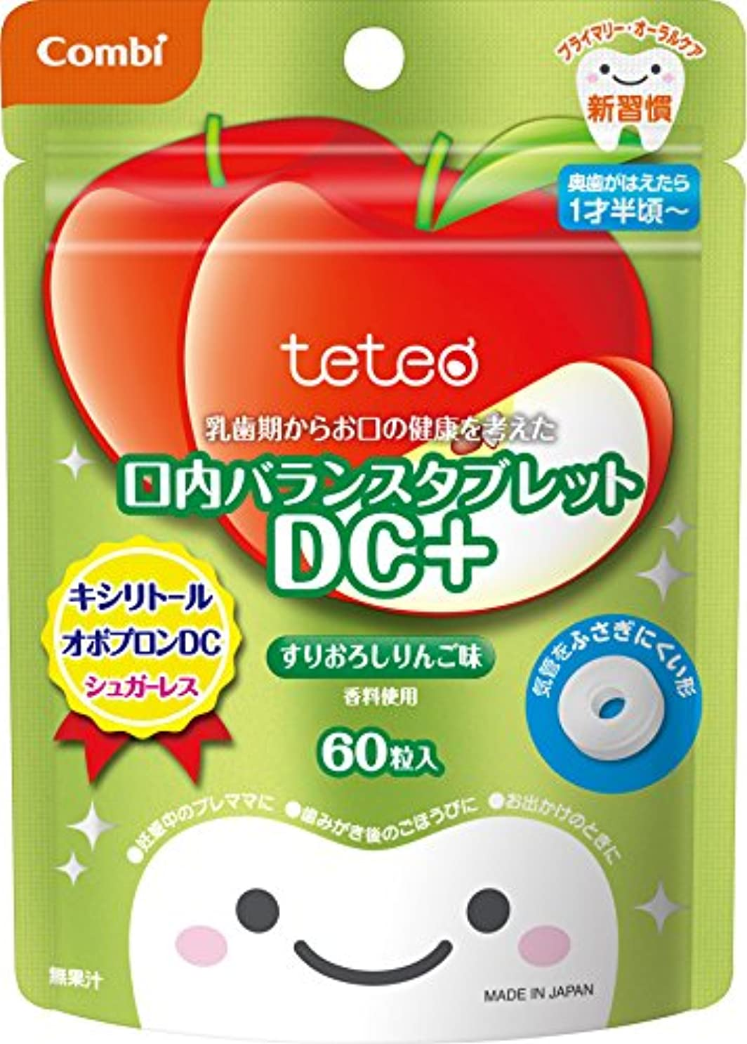 幸運なことに劣るレンドコンビ テテオ 乳歯期からお口の健康を考えた 口内バランスタブレット DC+ すりおろしりんご味 60粒入