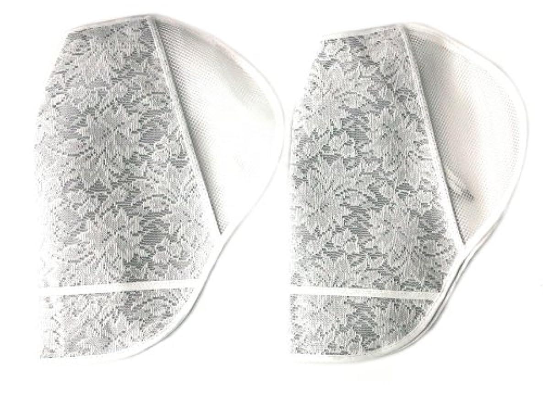ヒギンズピアースレーザマルト(MARUTO) サマーハンドルカバー 超UVカット+クール [SHT1850] ホワイト