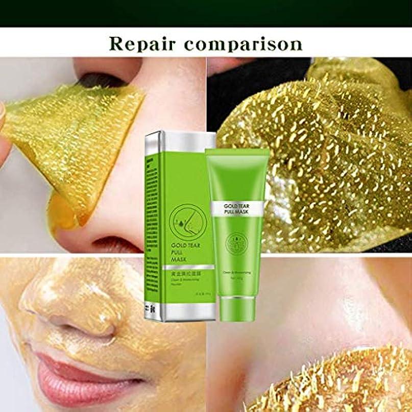手がかり追跡気まぐれなフェイスケアゴールドコラーゲンピールオフマスクゴールデンティアリングマスクディープクリーニングにきび除去筋肉保湿ピュアナリッシングシュリンクポア引き締めスキンケアFace Care Gold Collagen Peel off Mask Golden Tearing Mask Deep Cleaning Blackhead Acne Removal (2個/2Pcs)