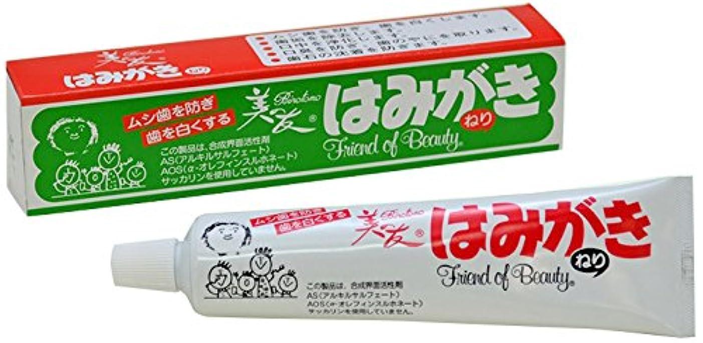 る麺サンプル美の友練りはみがき(130g)