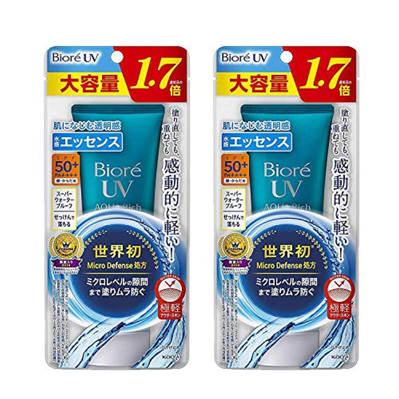 甘やかす封建料理【2個セット】 ビオレUV アクアリッチ ウォータリーエッセンス 85g (大容量 通常品の1.7倍) 日焼け止め SPF50+/PA++++