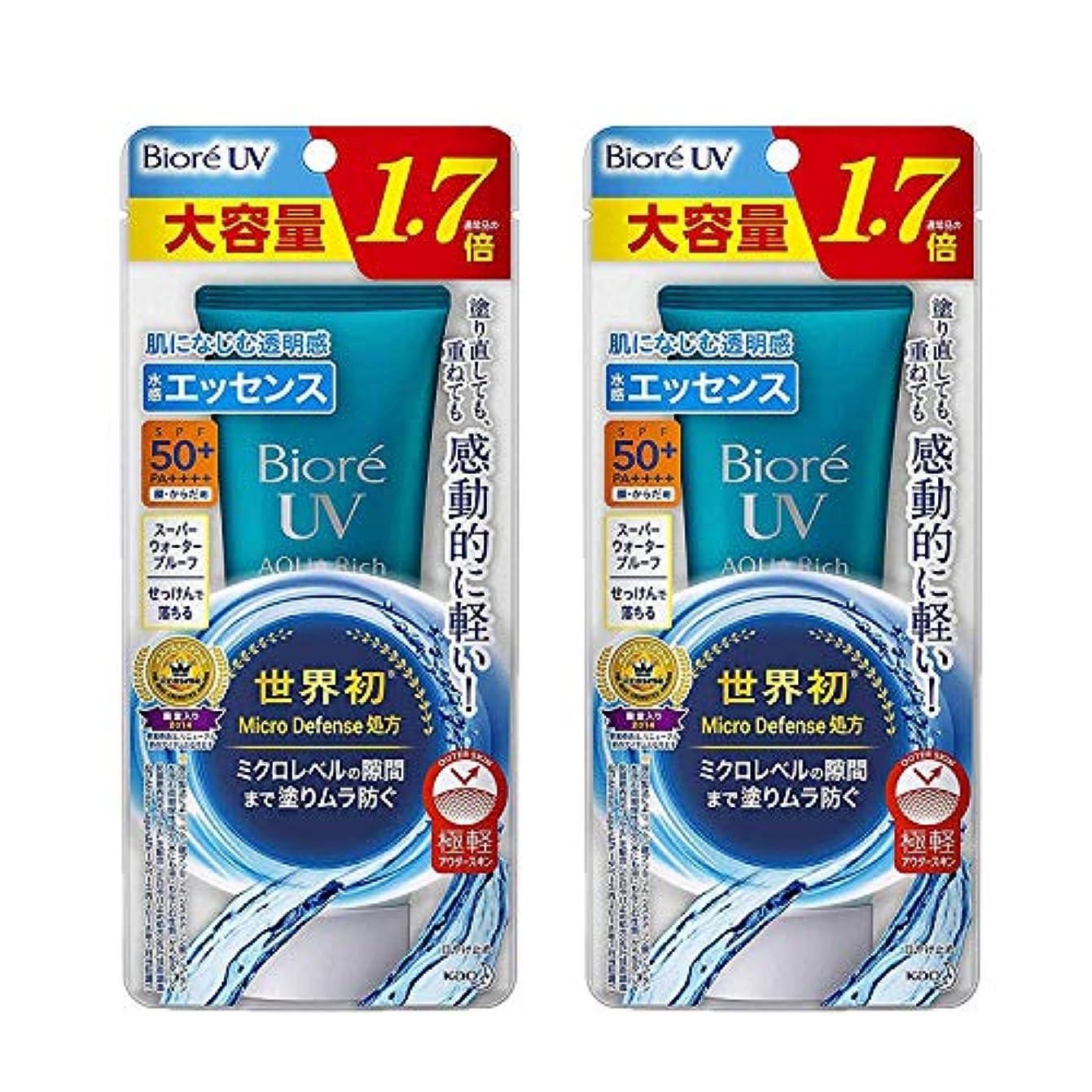 自我一生パトロン【2個セット】 ビオレUV アクアリッチ ウォータリーエッセンス 85g (大容量 通常品の1.7倍) 日焼け止め SPF50+/PA++++