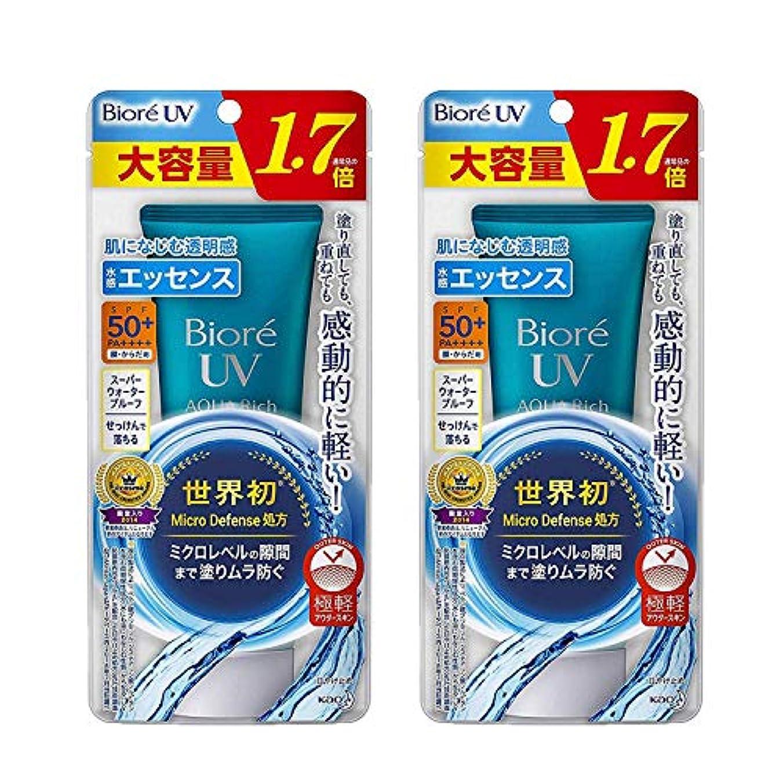ラバ代表する繁殖【2個セット】 ビオレUV アクアリッチ ウォータリーエッセンス 85g (大容量 通常品の1.7倍) 日焼け止め SPF50+/PA++++