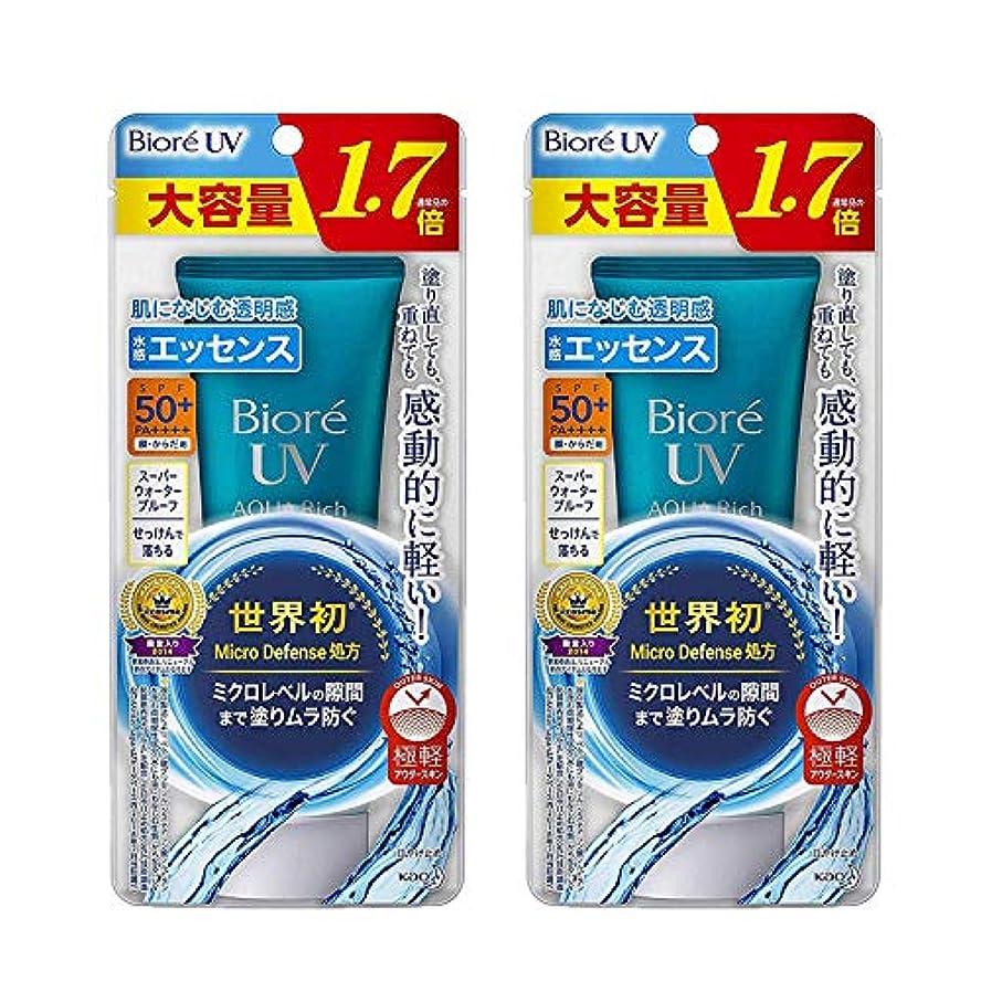 同意混合した荷物【2個セット】 ビオレUV アクアリッチ ウォータリーエッセンス 85g (大容量 通常品の1.7倍) 日焼け止め SPF50+/PA++++