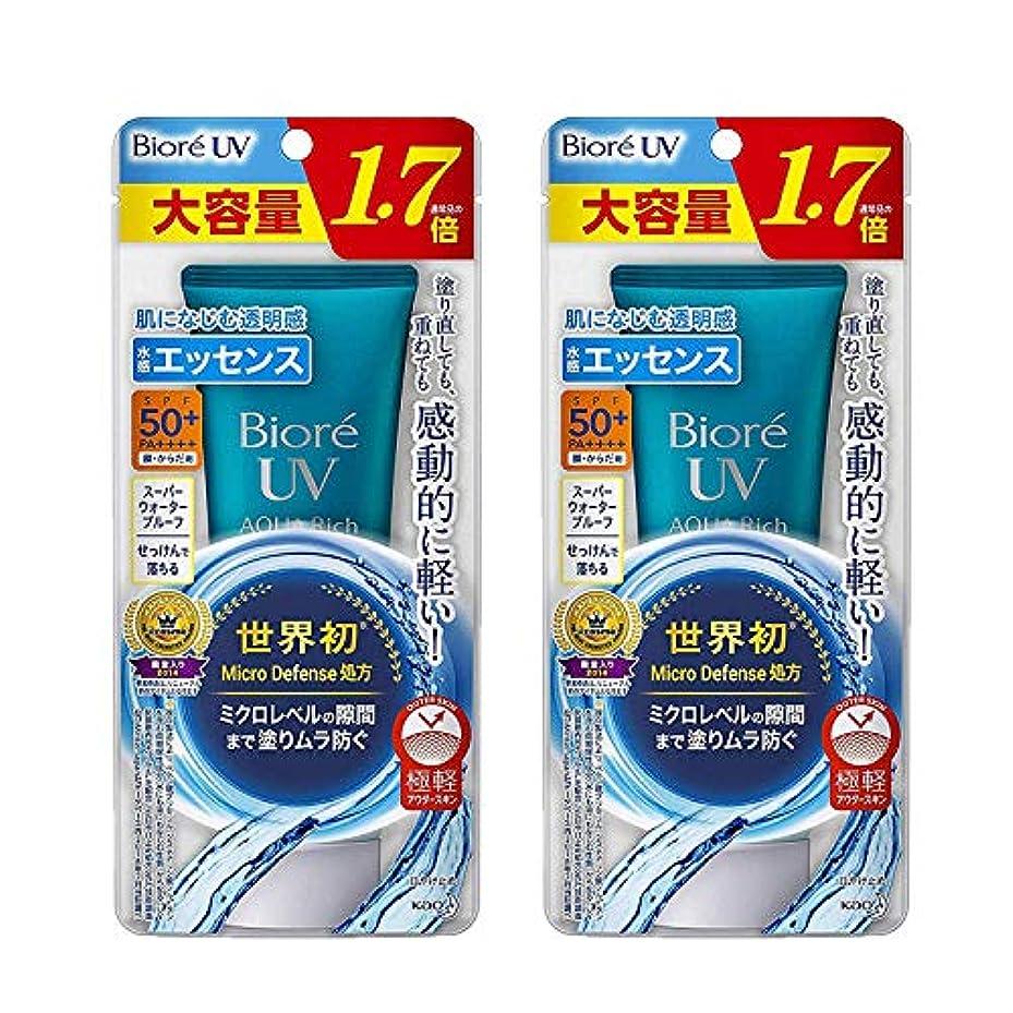 抑圧温室インターネット【2個セット】 ビオレUV アクアリッチ ウォータリーエッセンス 85g (大容量 通常品の1.7倍) 日焼け止め SPF50+/PA++++