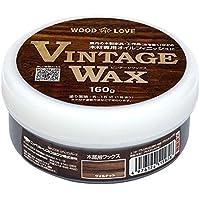 ニッペ VINTAGE WAX ウォルナット 160g