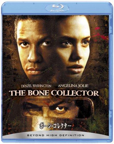 ボーン・コレクター [Blu-ray]の詳細を見る
