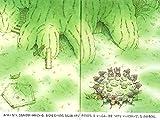 14ひきのとんぼいけ (14ひきのシリーズ) 画像