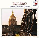 ボレロ~フランス管弦楽名曲集 画像