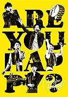 嵐 大野智 中国 免許証 タクシー ドライバーに関連した画像-09