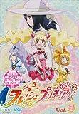 フレッシュプリキュア!【3】 [DVD]