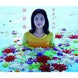 城南海デビュー10周年記念ベスト盤「ウタツムギ」[通常盤]