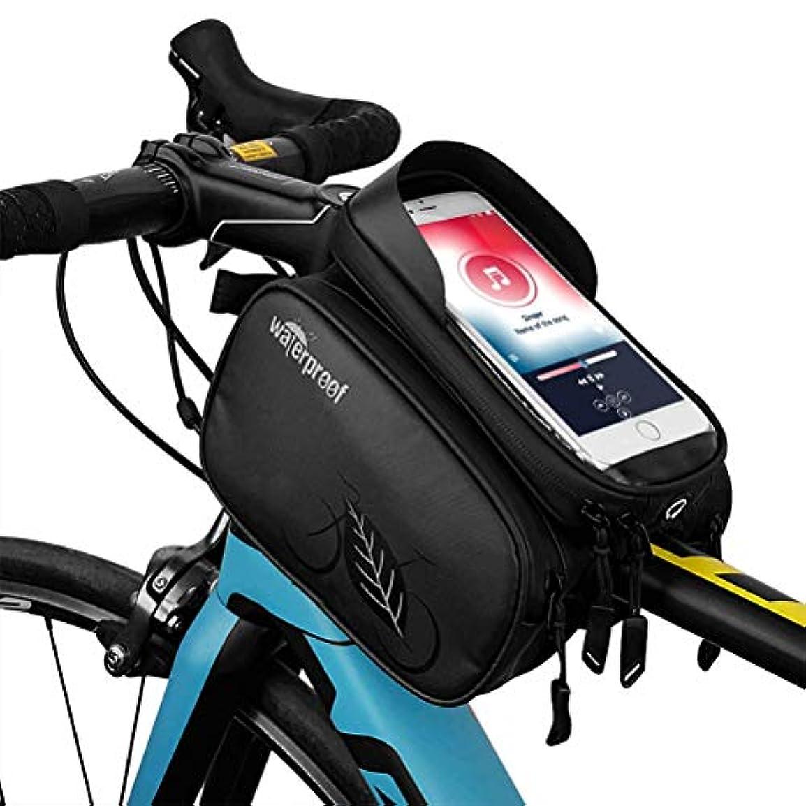 また明日ね休憩するリングレット7インチ 防水 スマホホルダー 自転車、インストールが簡単 自転車携帯電話ホルダー サンバイザー付き そしてヘッドフォンジャック 大容量 自転車フレームバッグ 敏感なタッチスクリーン