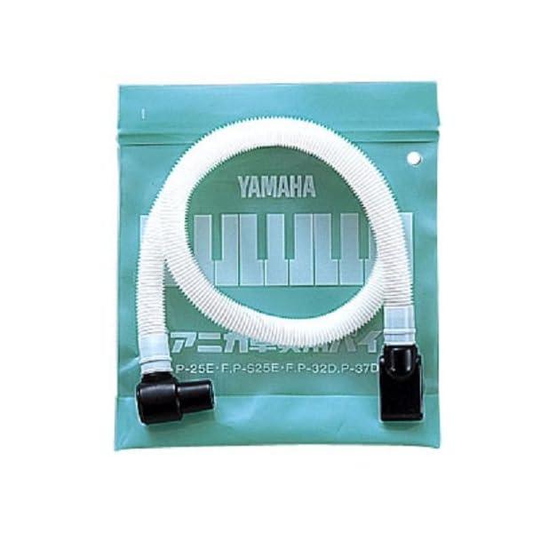 ヤマハ YAMAHA ピアニカ卓奏用パイプ PT...の商品画像
