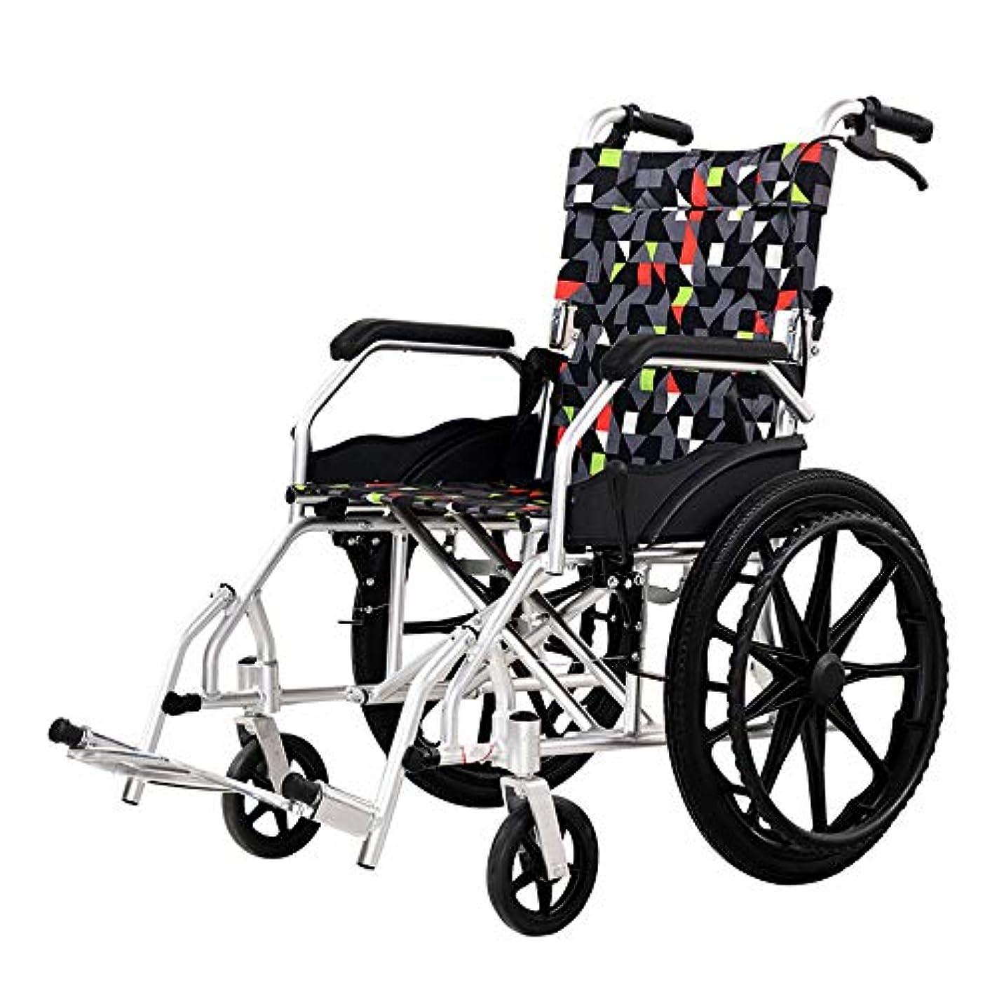 社説帰するパフハンドプッシュ車いすアルミ合金フレームオックスフォード布クッションサイズソリッドホイール4ブレーキデザインアジャスタブルペダルを運ぶために簡単に折り畳むことができます,Bigwheel
