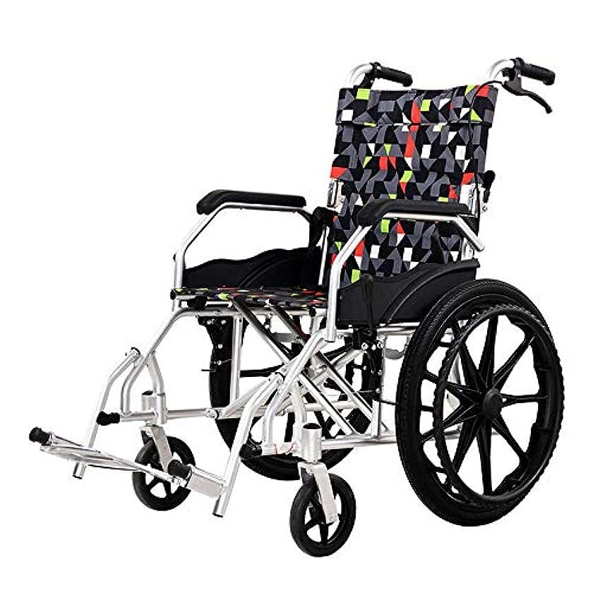 検索絶対のオールハンドプッシュ車いすアルミ合金フレームオックスフォード布クッションサイズソリッドホイール4ブレーキデザインアジャスタブルペダルを運ぶために簡単に折り畳むことができます,Bigwheel