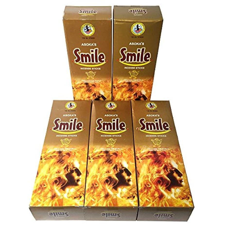 受付事前にレタッチスマイル香スティック 5BOX(30箱)/ASOKA SMILE/ インド香 / 送料無料 [並行輸入品]