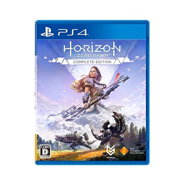 【PS4】Horizon Zero Dawn C...の商品画像