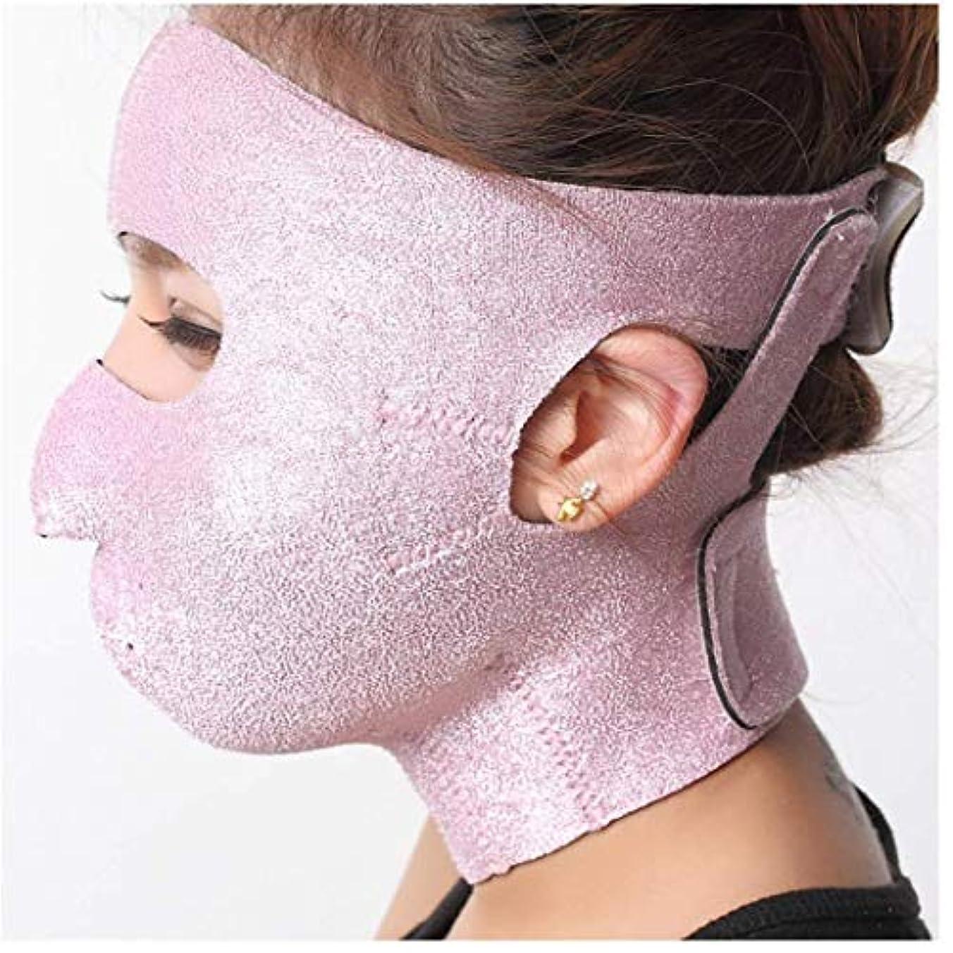 不透明な普通の閉じる美容と実用的な引き締めフェイスマスク、小さなV顔アーティファクト睡眠薄い顔包帯マスクリフティングマスク引き締めクリーム顔リフトフェイスメロン顔楽器