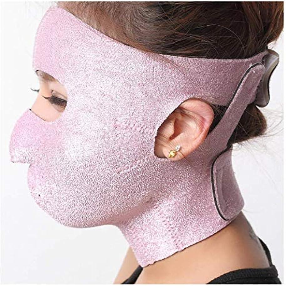 ちょっと待って乳白中で美容と実用的な引き締めフェイスマスク、小さなV顔アーティファクト睡眠薄い顔包帯マスクリフティングマスク引き締めクリーム顔リフトフェイスメロン顔楽器