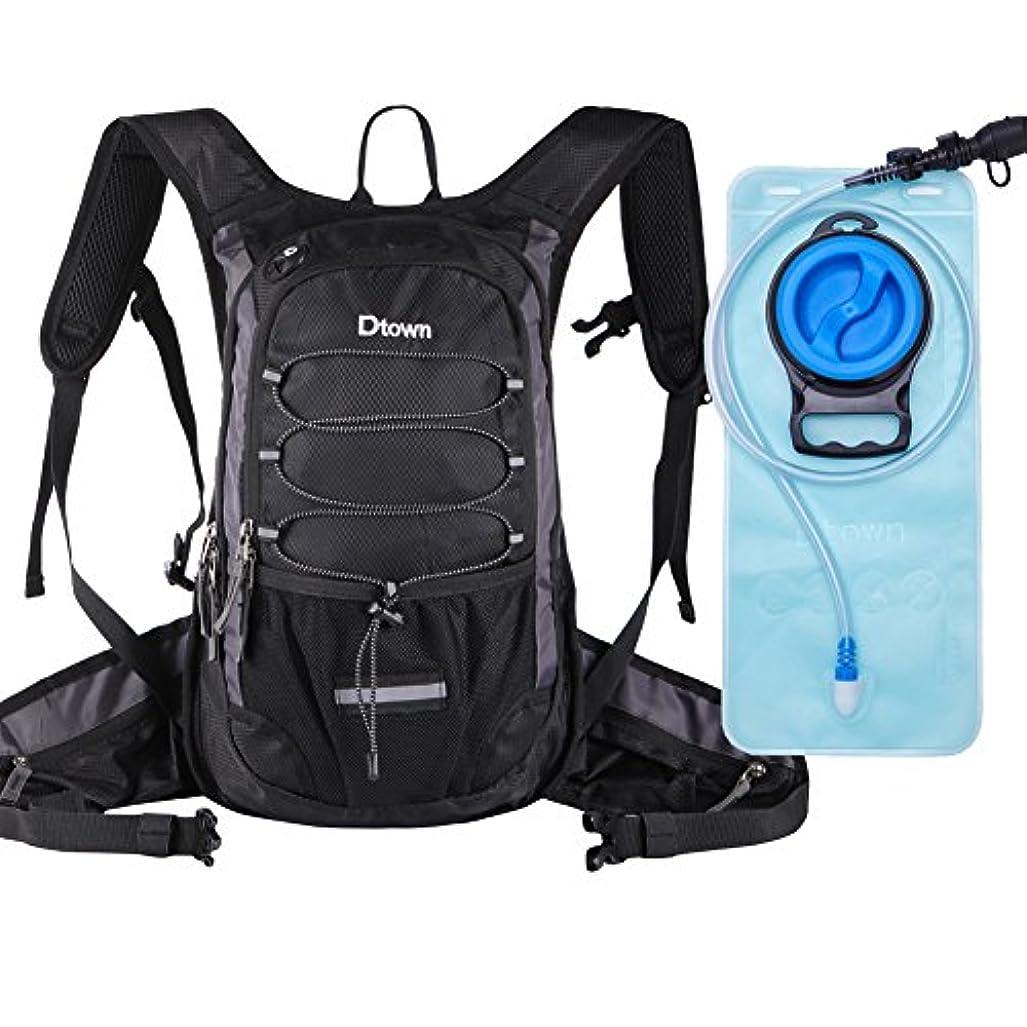 検出可能対話職人ハイドレーションバッグ 防水 軽量 ランニングバッグ リュック 自転車(2L給水袋付き) メンズ レディース サイクリングバックパック ハイキングリュック