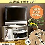 アイリスオーヤマ テレビ台 カラーボックス 収納ボックス 幅73.2x奥行29x高さ36.6cm ウォールナットブラウン モジュールボックス MDB-3S 画像