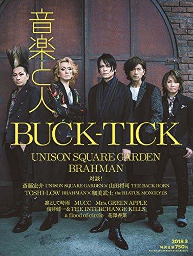 「Moon さよならを教えて/BUCK-TICK」〇周年を記念するシングルを徹底紹介♪特典情報あり☆の画像
