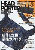 バッグ ポーター smart&mini特別編集 HEAD PORTER PERFECT BOOK 2011 autumn&winter (e-MOOK) (e-MOOK 宝島社ブランドムック)