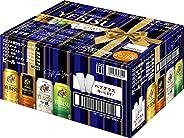 サッポロ ヱビス4種9本飲み比べセット グラス2脚付き [ 350ml×9本 ] [ギフトBox入り]