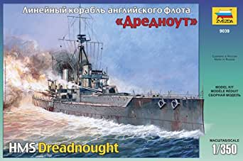 ズベズダ 1/350 イギリス戦艦 ドレッドノート ZV9039