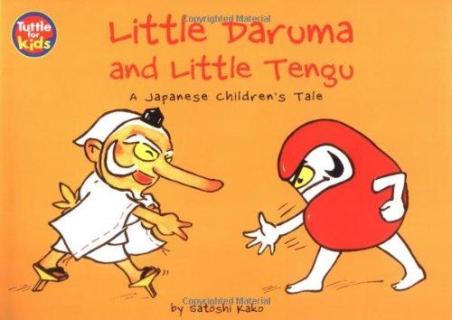 Little Daruma and Little Tengu: A Japanese Children's Taleの詳細を見る