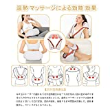 Naipo 首マッサージャー ネック・ショルダーマッサージ 器 ヒーター付き 首・肩・腰・背中・太もも 肩こり 家庭用&職場用&車用 温熱療法